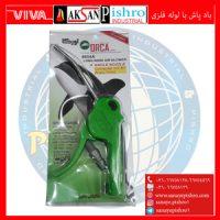 باد پاش پلاستیکی ایرانی